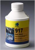 917ストップリーク添加剤